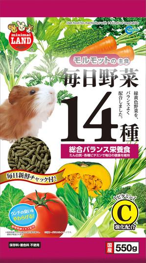 [マルカン]ML-61 毎日野菜14種モルモット用 500g