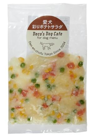 [ホットドッグ] 愛犬彩りポテトサラダ