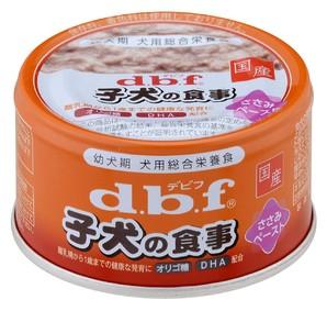 [デビフペット] 子犬の食事 ささみペースト 85g
