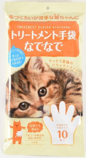 [本田洋行] トリートメント手袋 なでなで 10枚入