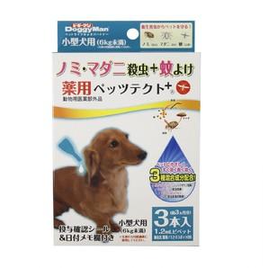 [ドギーマンハヤシ] 薬用ペッツテクト+ 小型犬用 3本入