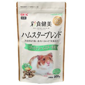 [ジェックス] 彩食健美 ゴールデンハムスター専用 300g
