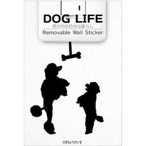 [東洋ケース] ステッカー DOG LIFE 5 ちょうだい