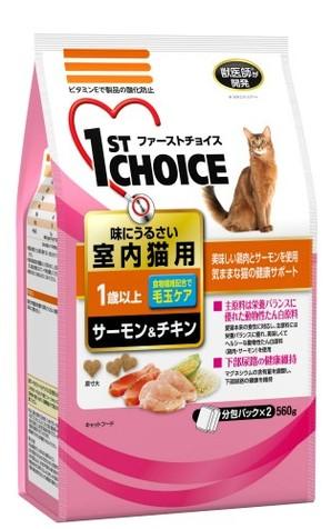 [アース・ペット] ファーストチョイス 成猫室内サーモン&チキン 560g