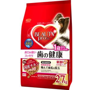 ビューティープロ ドッグ 口腔内環境の健康維持 1歳から 2.7kg