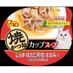 焼かつおカップスープしらす60g NC−73