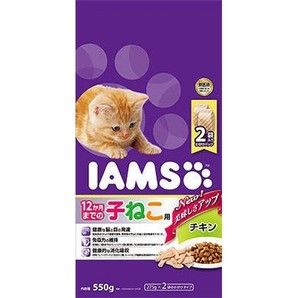 [マースジャパン] IAMAS アイムス 12か月までの子ねこ用 チキン 550g