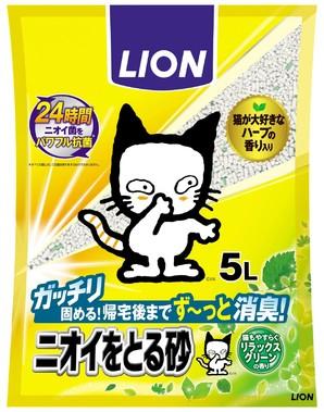 [ライオン商事] ニオイをとる砂 リラックスグリーンの香り 5L