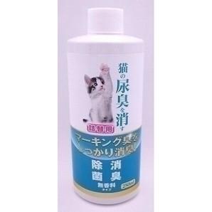 ニチドウ猫の尿臭消す消臭剤 詰替用250ml