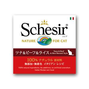 [ファンタジーワールド] Schesir キャット ツナ&ビーフ&ライス 85g