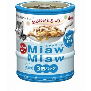 [アイシア] MiawMiawミニ3P しらす入りまぐろ 60g×3缶