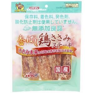 [ドギーマンハヤシ] 無添加良品 香ばし鶏ささみステーキ 120g