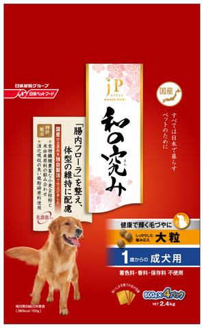 [日清ペットフード] JP-DOG和の究み大粒 成犬 2.4kg