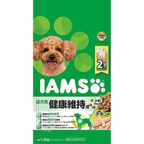 [マースジャパン] IAMAS アイムス 成犬用 健康維持用 チキン 小粒 1.2kg