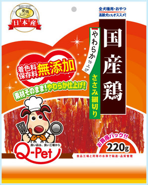 [九州ペットフード] 愛情レストラン やわらか鶏ささみ細切り 220g