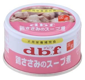 [デビフペット] 鶏ささみのスープ煮 85g