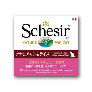 [ファンタジーワールド] Schesir  キャット ツナ&チキン&ライス 85g