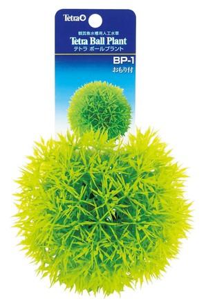 [スペクトラムブランズジャパン] テトラ ボールプラント BP-1
