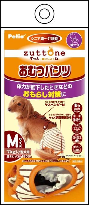 [ペティオ] 老犬介護用 おむつパンツK M