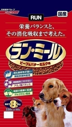 [日清ペットフード] ラン・ミール(ビーフ&バターミルク味) 8kg