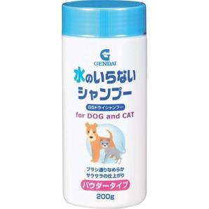 [現代製薬] ドライシャンプ- 犬猫用 200g