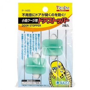 小鳥ケージ用ドアストッパー