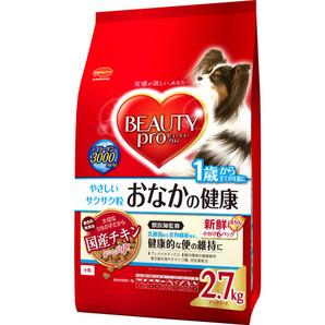 ビューティープロ ドッグ 腸内環境の健康維持 1歳から 2.7kg