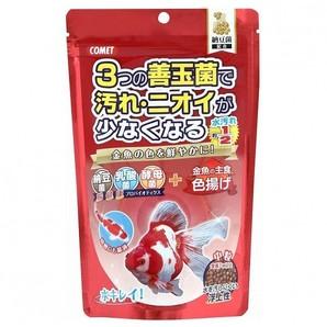 [イトスイ] 金魚の主食 納豆菌 色揚げ 中粒 200g