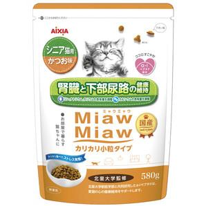 [アイシア] MiawMiawカリカリ小粒タイプミドルシニア猫用かつお味 580g