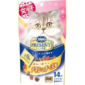 [日本ペットフード] コンボPおやつ女の子チキンチーズ 42g