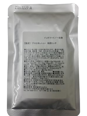 [わんわん] 国産プロ仕様レトルト 鶏頭ミンチ 80g