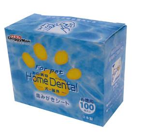 [ドギーマンハヤシ] ホームデンタル歯みがきシート100枚入り