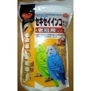 [ペッズイシバシ] クオリス セキセイインコ 老鳥用 シニア 400g