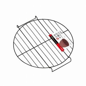 小鉢のネット S-5756