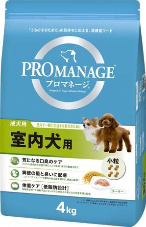 [マースジャパン] プロマネージ 成犬用 室内犬用 4kg