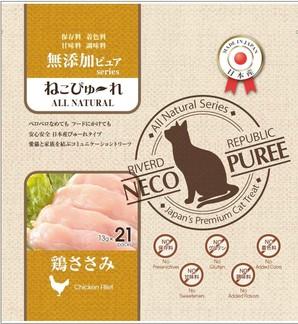 [リバードペット] 国産 ねこぴゅーれ 無添加ピュアseries 鶏ささみ 21本