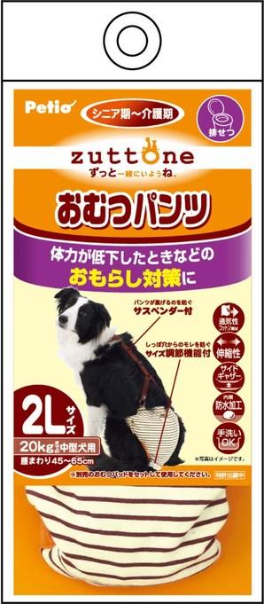 [ペティオ] 老犬介護用 おむつパンツK 2L