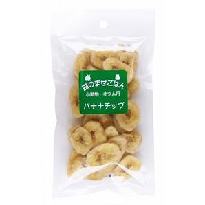 [ペットプロ] 森のまぜごはん バナナチップ 45g