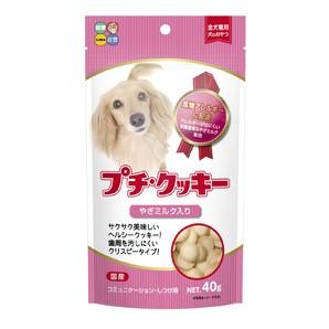 [ハイペット] プチ・クッキー やぎミルク入り 40g