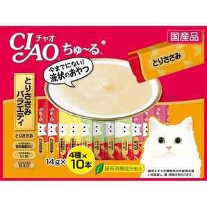 [いなばペットフード] CIAO ちゅ~る 40本とりささみバラエティ SC-133 (14g×4種×10本)
