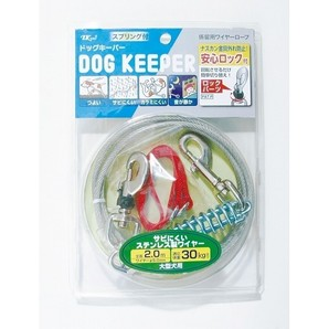 ドッグキーパーL 2MDK-L/200