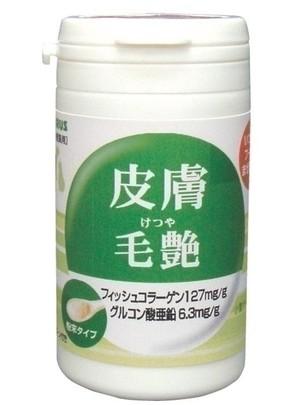 [トーラス] 酵素サプリメント 皮膚・毛艶