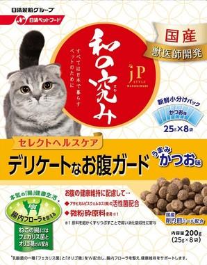 [日清ペットフード] JPスタイル 和の究み 猫用セレクトヘルスケア デリケートなお腹ガード 200g