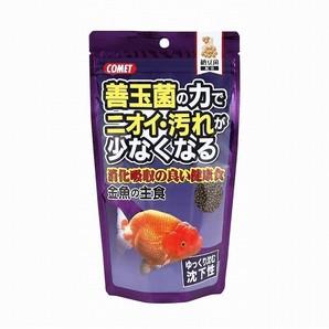 [イトスイ] 金魚の主食 納豆菌 沈下性 285g