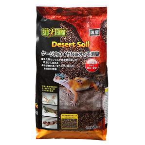 [ジェックス] デザートソイル2kg