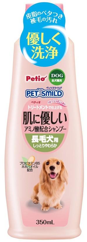 [ペティオ] ペッツスマイルド 肌に優しい アミノ酸配合シャンプー 長毛犬用 350mL