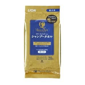 [ライオン商事]クイック&リッチ トリートメントインシャンプータオル 愛犬用 20枚