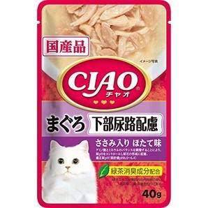 [いなばペットフード] CIAOパウチ 下部尿路配慮 まぐろ ささみ入り ほたて味 40g