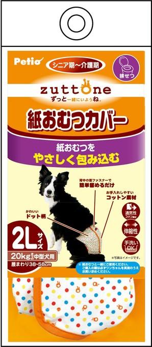 [ペティオ] 老犬介護用 紙おむつカバー 2L