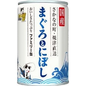 [三洋食品] たまの伝説 まぐろとにぼし ファミリー缶 405g